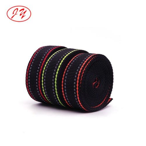 PP反光条织带