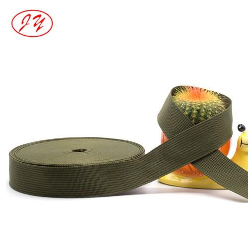 PP幼坑织带